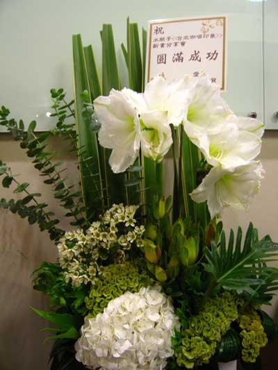 20111008_水瓶子談台北咖啡印象01