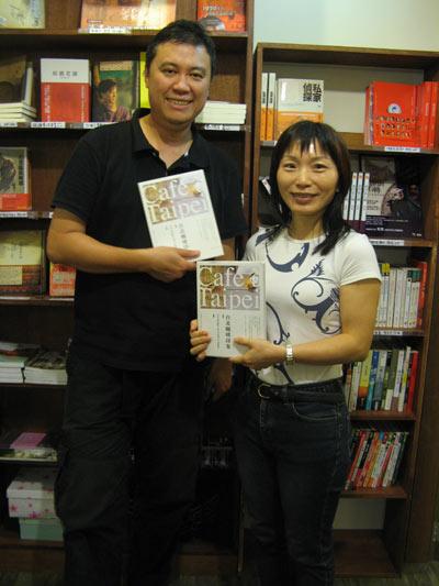 20111008_水瓶子談台北咖啡印象04