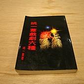 201110_表演藝術區@永楽座12