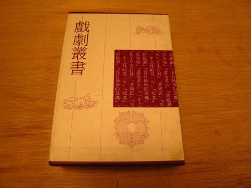 201110_表演藝術區@永楽座16
