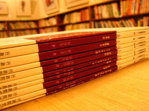 201110_表演藝術區@永楽座18