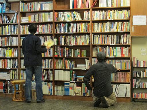 書店照片留下或者帶走.JPG