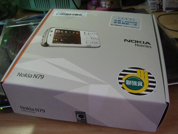 N79 (黑色,左上角小標籤…)