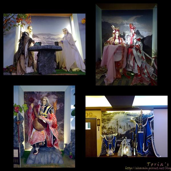 20100130586-tile.jpg