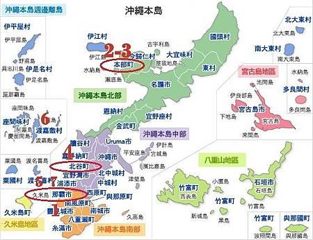 沖繩地圖2017.jpg
