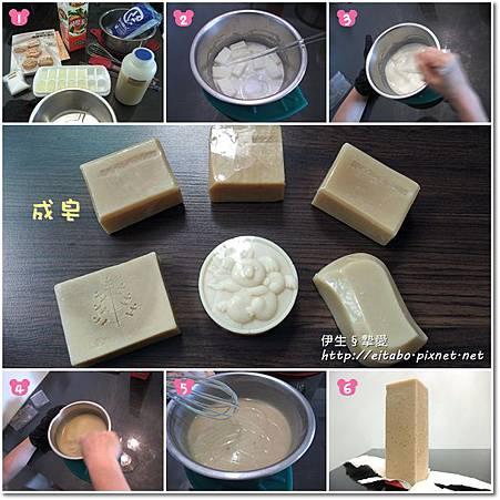 0527 soap-1w.jpg