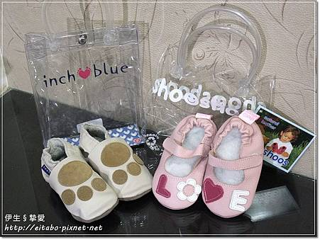 6-12M shoes-1.JPG