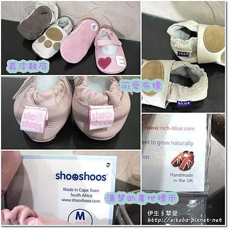 6-12M shoes-2.jpg