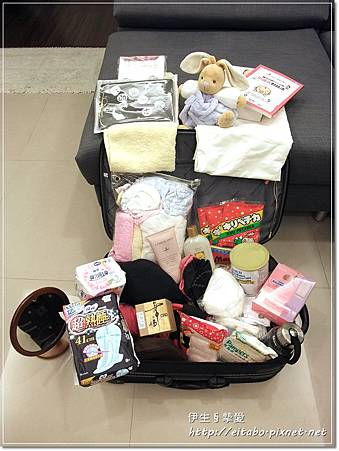 hospital bag D4 (2).JPG