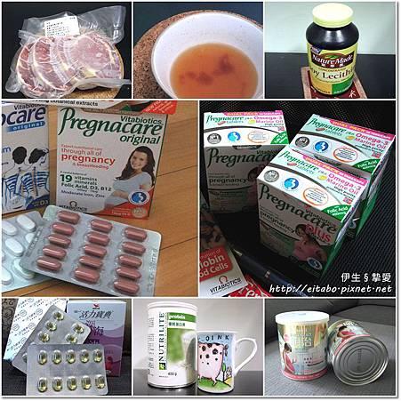 0814 nutrition.jpg