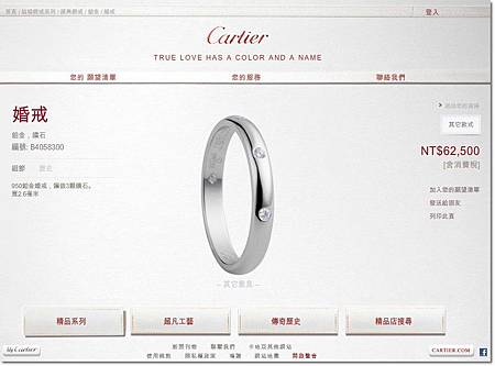 cartier 3 diamonds.jpg