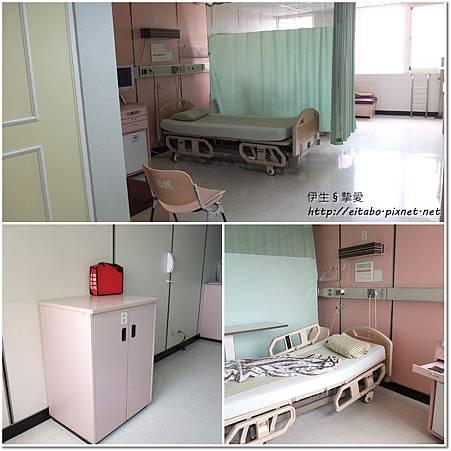 at hospital 03.jpg