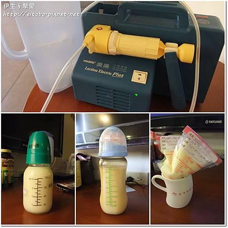 milk-2-n.jpg