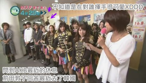 [TV] 100820 Music Station - ministe (1024)[04-26-30].JPG