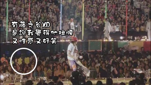 [DVD] Kanjani8 - HEAT UP!CONCE