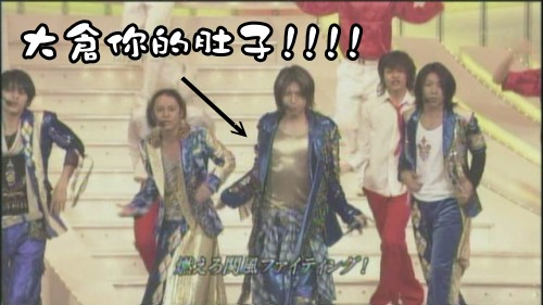[TV] 20061103 NHK wagakokoro n
