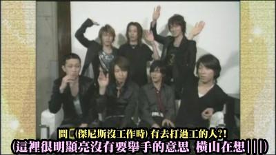 [TV] 20070119 the wide - Kanjani Eito (6m44s)[(004010)23-53-33].JPG
