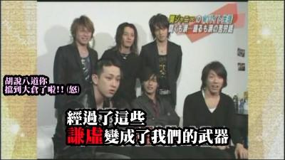 [TV] 20070119 the wide - Kanjani Eito (6m44s)[(007541)23-57-14].JPG