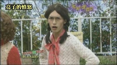 [TV] 20070220 honjani! (23m54s)[(027423)03-23-01].JPG
