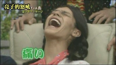 [TV] 20070220 honjani! (23m54s)[(028014)03-23-26].JPG