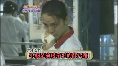[TV] 20070220 honjani! (23m54s)[(031414)03-07-28].JPG