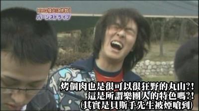 [TV] 20070424 honjani! (23m54s)[(009418)00-15-07].JPG