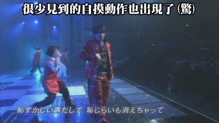 [TV] 20080203 the shounen club -1 (6m57s)[(058343)23-11-10].JPG