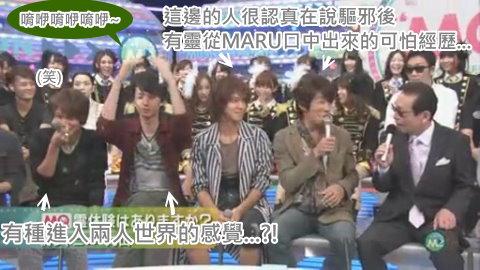 [TV] 100820 Music Station - Talk part (1024)[04-29-25].JPG