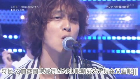 [TV] 100820 Music Station - LIFE ~ me no mae no mukou e ~ (1280)[04-11-00].JPG