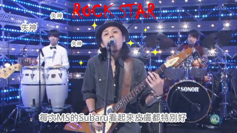 [TV] 100820 Music Station - LIFE ~ me no mae no mukou e ~ (1280)[04-09-30].JPG