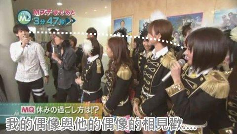 [TV] 100820 Music Station - ministe (1024)[04-27-13].JPG
