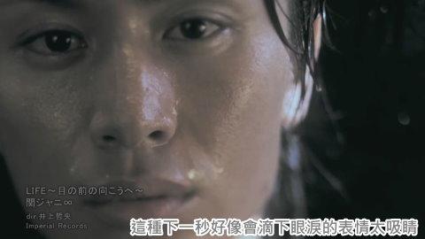 ____∞_LIFE~目_前_向___~_(PV)[(005026)16-00-31].JPG