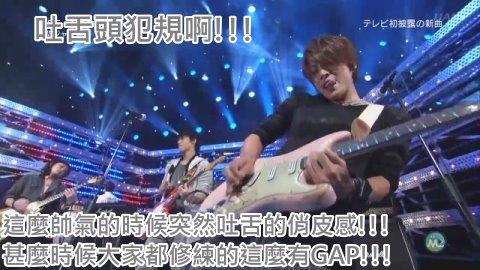 [TV] 100820 Music Station - LIFE ~ me no mae no mukou e ~ (1280)[04-12-34].JPG