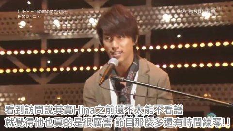 [TV] 100820 Music Station - LIFE ~ me no mae no mukou e ~ (1280)[04-11-18].JPG
