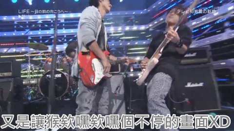 [TV] 100820 Music Station - LIFE ~ me no mae no mukou e ~ (1280)[04-12-07].JPG