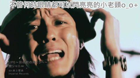 ____∞_LIFE~目_前_向___~_(PV)[(001006)15-41-22].JPG