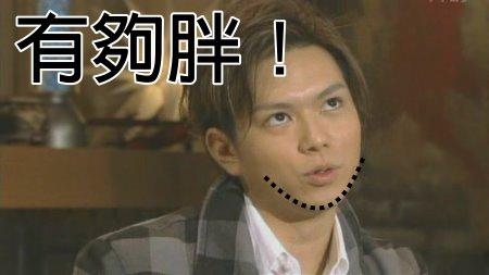 081116 the shounen club P -4 (Shige talk, kanjani live)[(001367)02-45-22].JPG