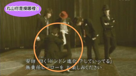 081116 the shounen club P -4 (Shige talk, kanjani live)[(017453)02-47-34].JPG