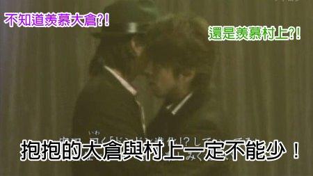 081116 the shounen club P -4 (Shige talk, kanjani live)[(017511)02-47-40].JPG