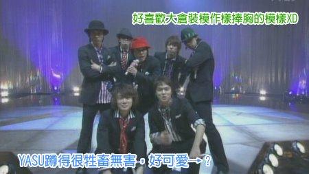 081116 the shounen club P -4 (Shige talk, kanjani live)[(017680)02-47-56].JPG