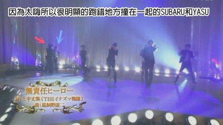 081116 the shounen club P -4 (Shige talk, kanjani live)[(017873)02-48-21].JPG