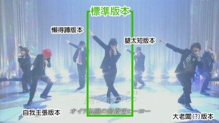 081116 the shounen club P -4 (Shige talk, kanjani live)[(018074)02-48-39].JPG