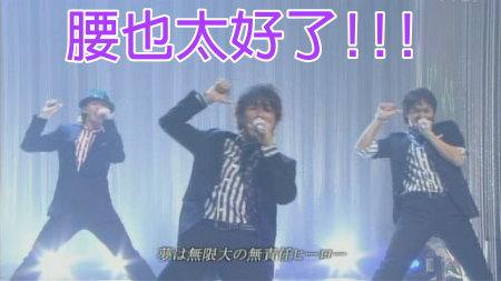 081116 the shounen club P -4 (Shige talk, kanjani live)[(018134)02-48-43].JPG