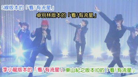 081116 the shounen club P -4 (Shige talk, kanjani live)[(018266)02-48-52].JPG