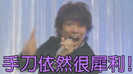 081116 the shounen club P -4 (Shige talk, kanjani live)[(018286)02-49-02].JPG