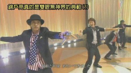 081116 the shounen club P -4 (Shige talk, kanjani live)[(018846)02-49-25].JPG