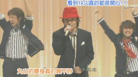 081116 the shounen club P -4 (Shige talk, kanjani live)[(018866)02-49-28].JPG