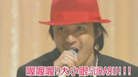081116 the shounen club P -4 (Shige talk, kanjani live)[(018935)02-49-32].JPG