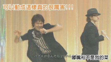 081116 the shounen club P -4 (Shige talk, kanjani live)[(019103)02-49-41].JPG