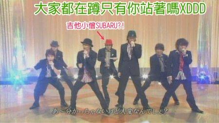 081116 the shounen club P -4 (Shige talk, kanjani live)[(019363)02-50-03].JPG